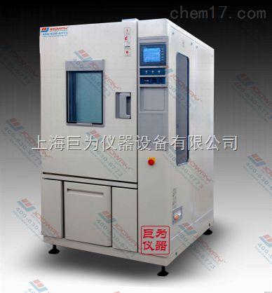 高低温试验箱-恒温恒湿试验箱压缩机过压报警解除方法。
